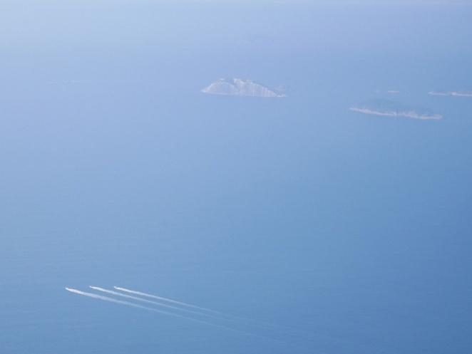 Blick aufs Meer und einige kleine Inseln vor Rio